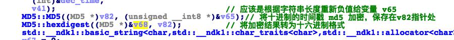 ida_code_md5_2.jpg
