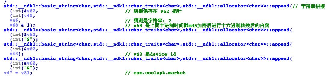 ida_code_string_splice_2.jpg