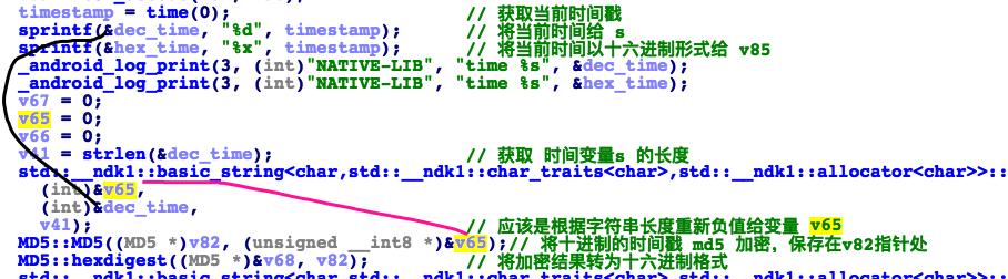 ida_code_draw_line_analysis.jpg