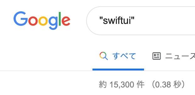 google_swiftui.jpg