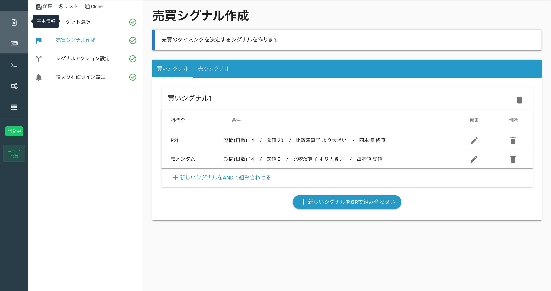 スクリーンショット 2019-09-18 20.46.09.png