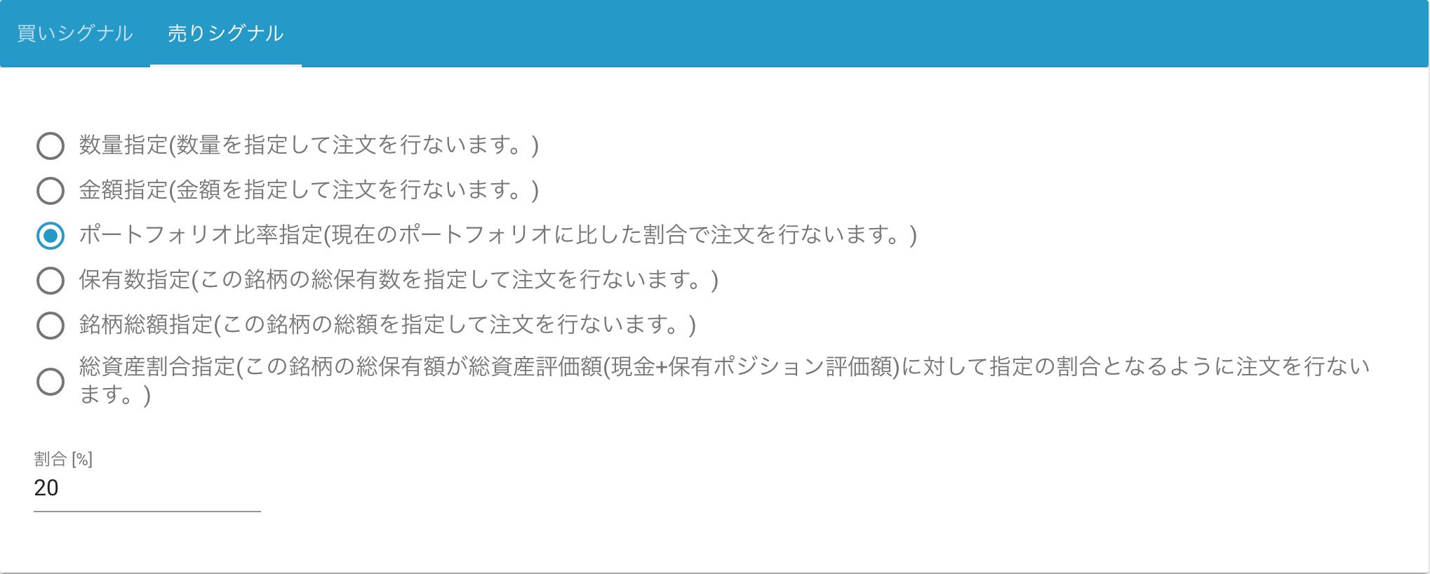 スクリーンショット 2019-09-18 21.14.47.png