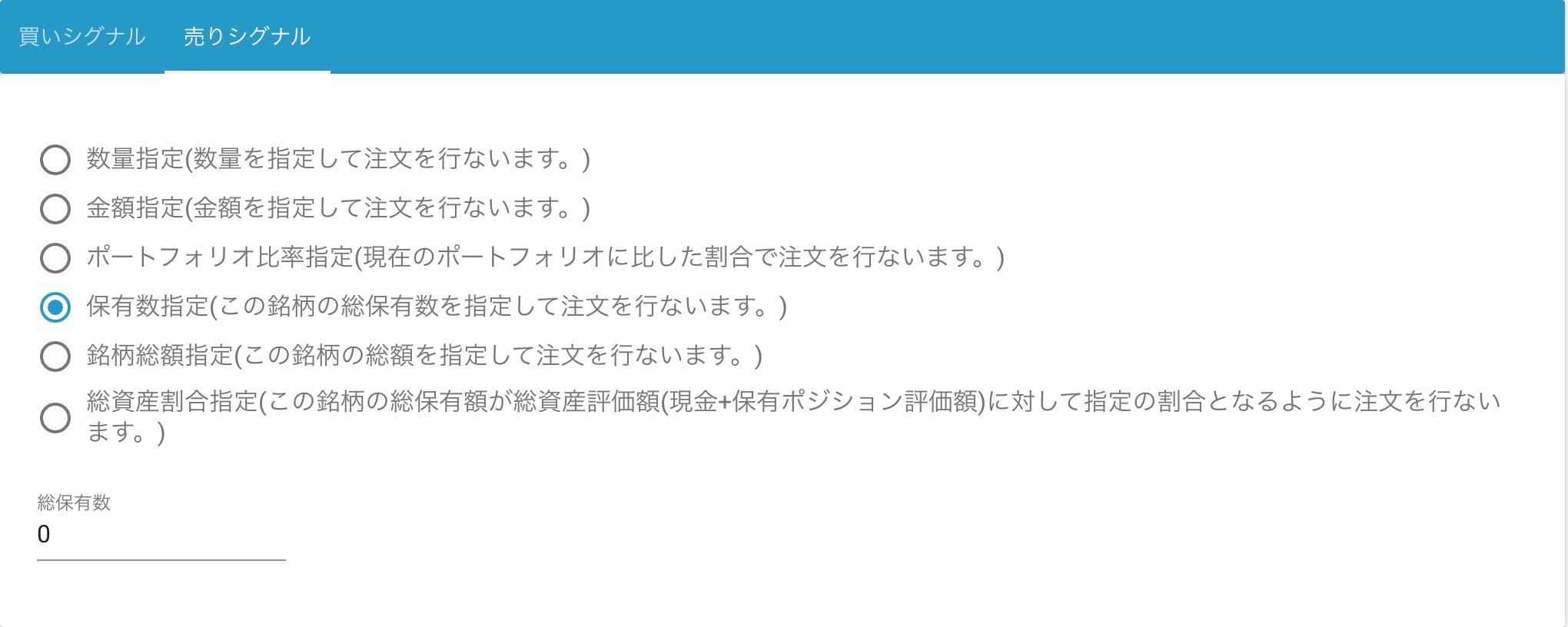 スクリーンショット 2019-09-18 21.17.22.png
