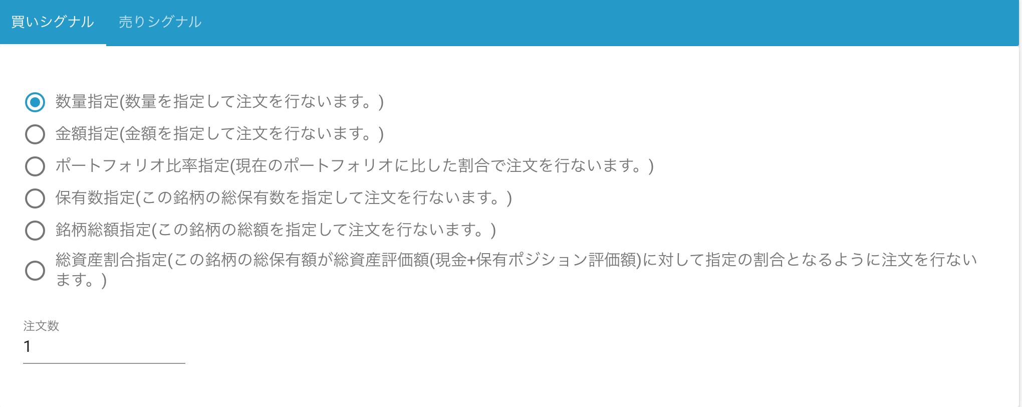スクリーンショット 2019-09-18 21.06.08.png
