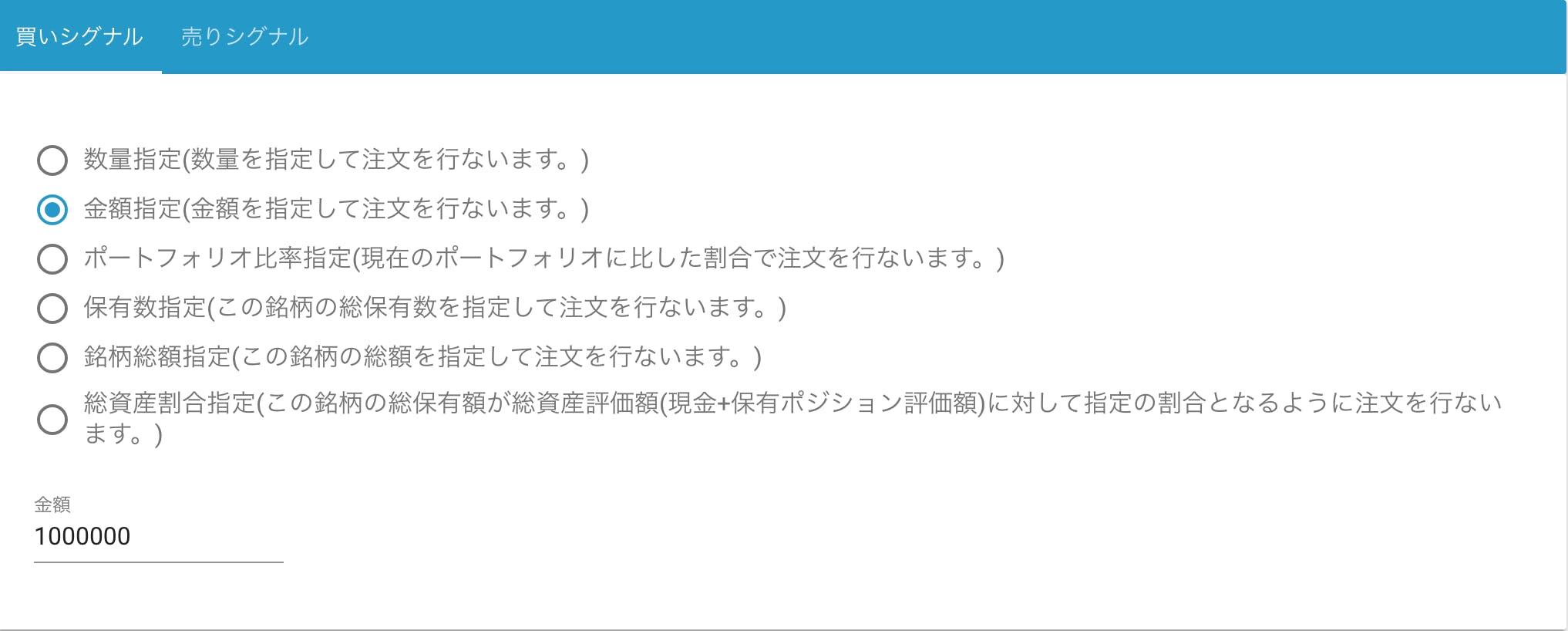 スクリーンショット 2019-09-18 21.11.16.png