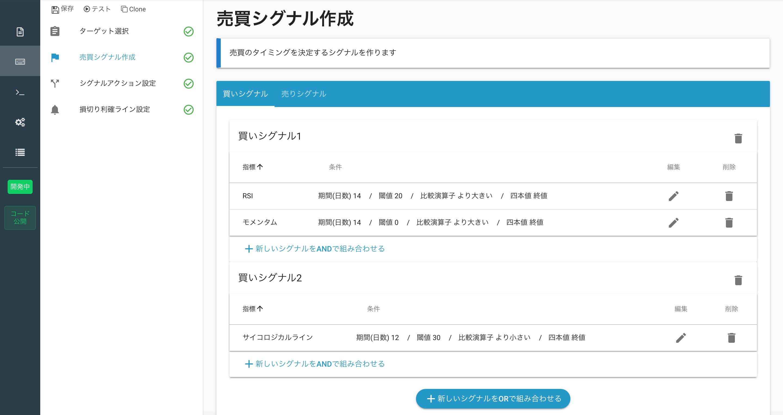 スクリーンショット 2019-09-18 20.47.23.png