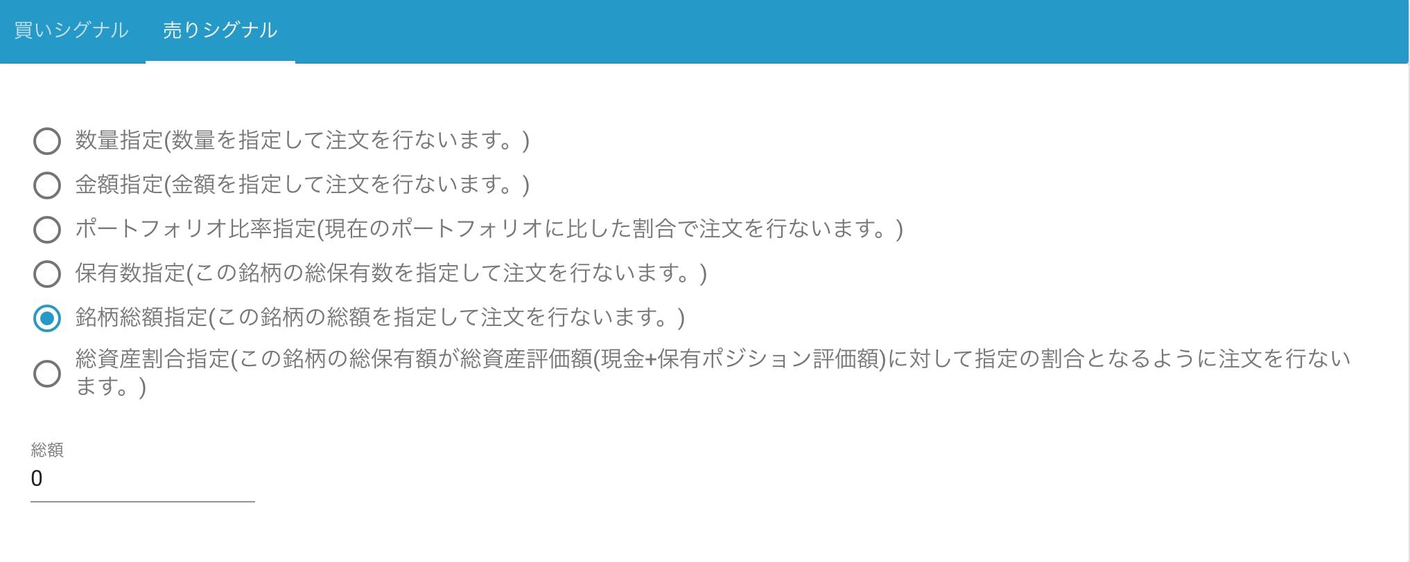 スクリーンショット 2019-09-18 21.19.26.png