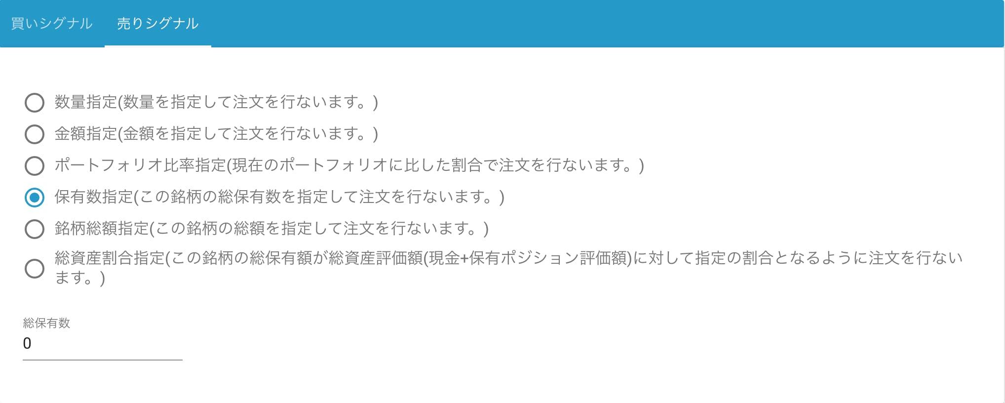 スクリーンショット 2019-09-18 21.12.59.png