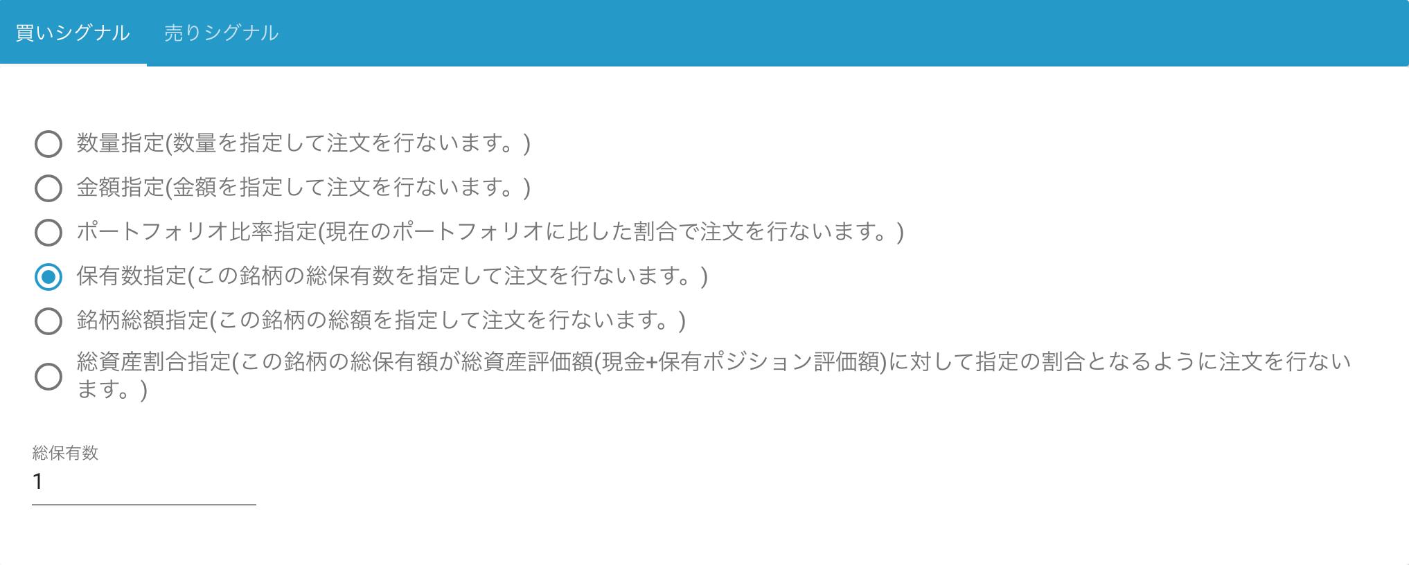 スクリーンショット 2019-09-18 21.16.55.png