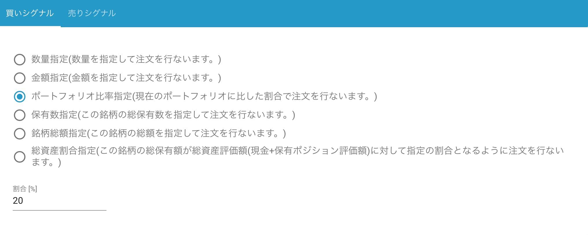 スクリーンショット 2019-09-18 21.14.37.png