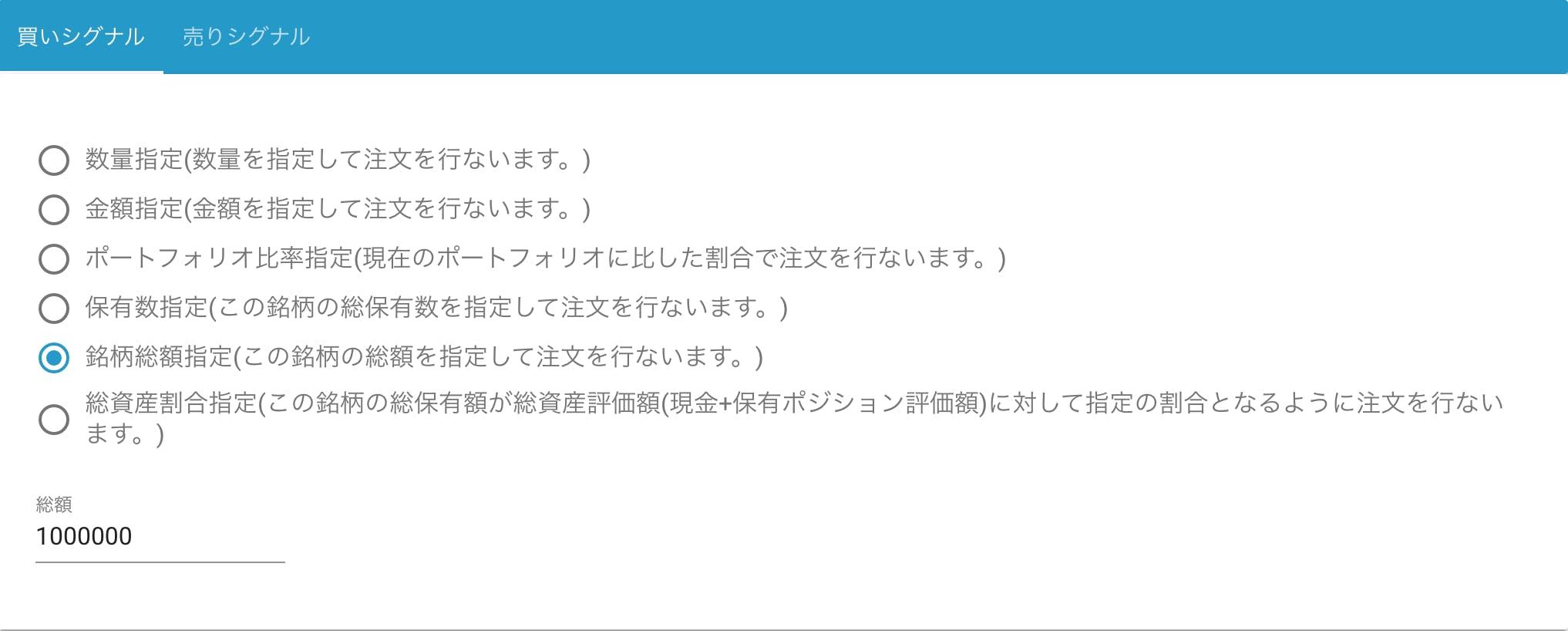 スクリーンショット 2019-09-18 21.19.15.png