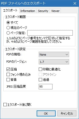 PDF_Export2.jpg