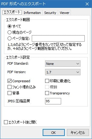 PDF_Export1.jpg