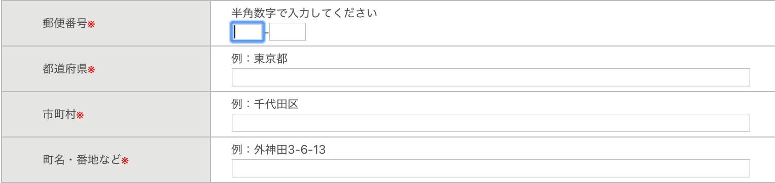 スクリーンショット 2020-02-09 23.05.36.png
