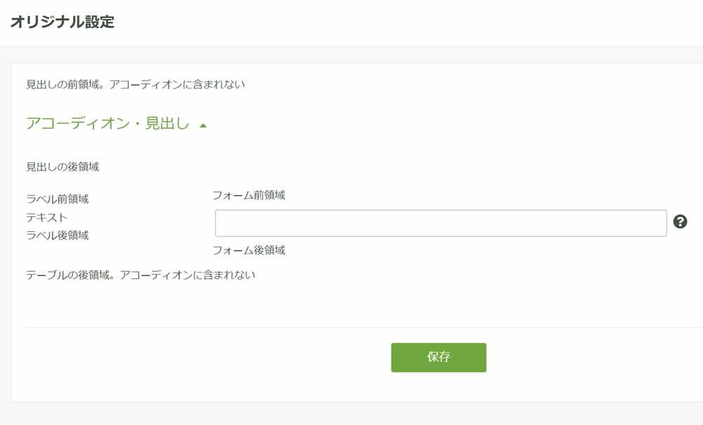 sample-insertText.jpg