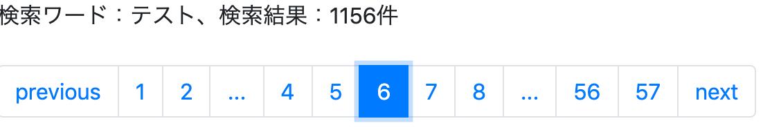 スクリーンショット 2019-05-10 2.28.57.png
