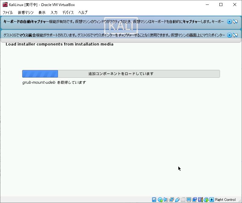 21VirtualBox_KaliLinux_211.png