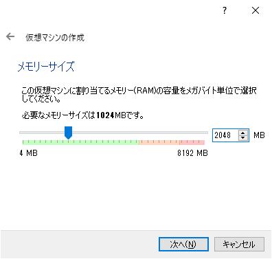 21VirtualBox_KaliLinux_103.png