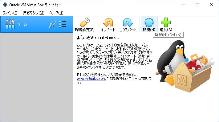 21VirtualBox_KaliLinux_101.png