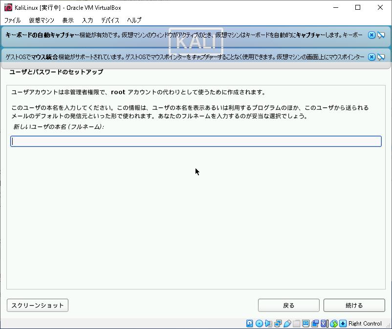 21VirtualBox_KaliLinux_214.png