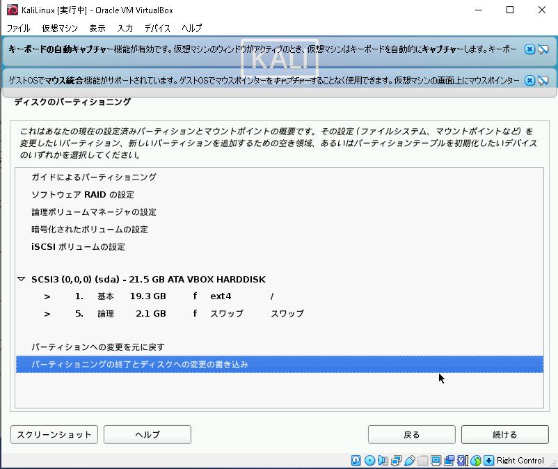 21VirtualBox_KaliLinux_220.png