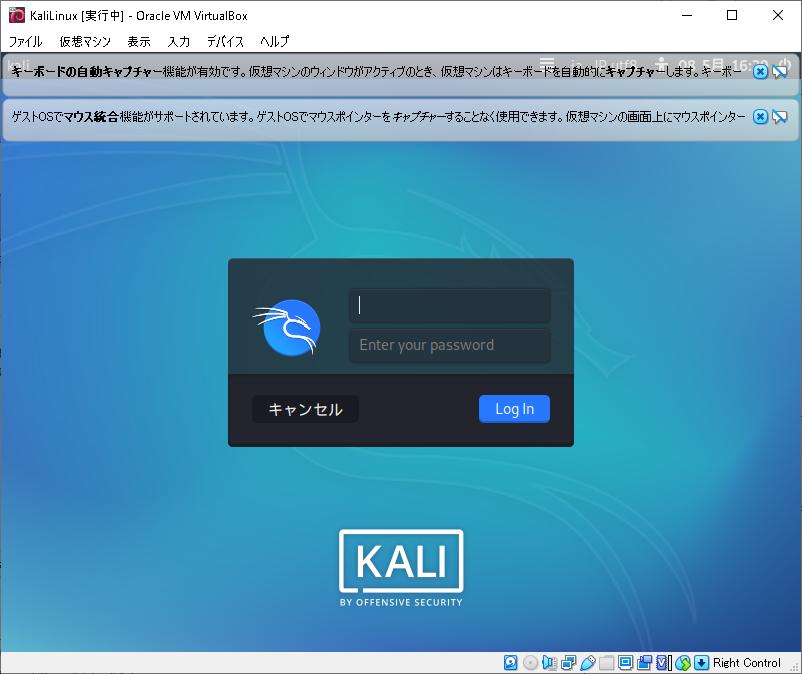 21VirtualBox_KaliLinux_233.png