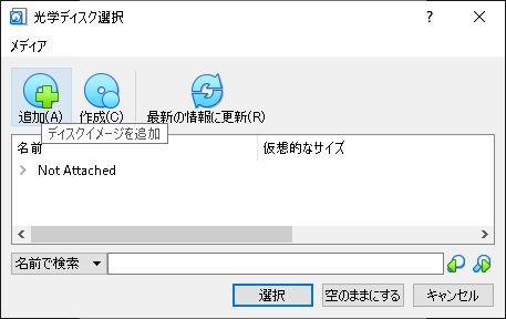 21VirtualBox_KaliLinux_203.png