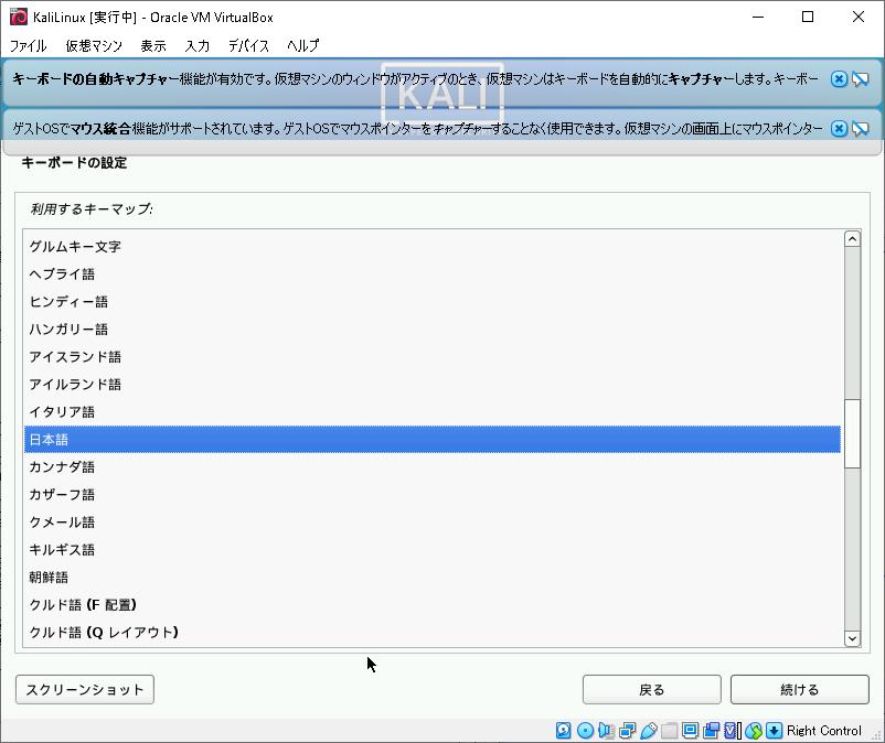 21VirtualBox_KaliLinux_210.png