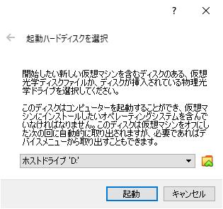 21VirtualBox_KaliLinux_202.png