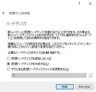 21VirtualBox_KaliLinux_104.png