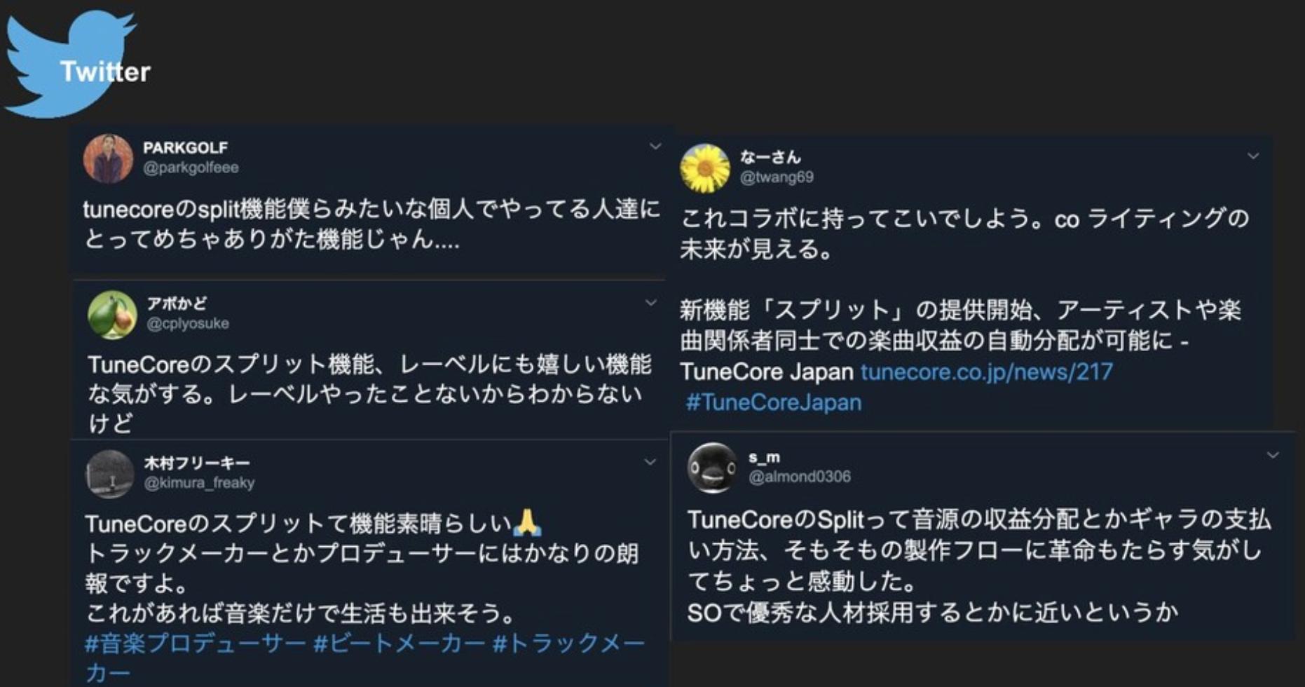 スクリーンショット 2019-12-06 08.00.59.png