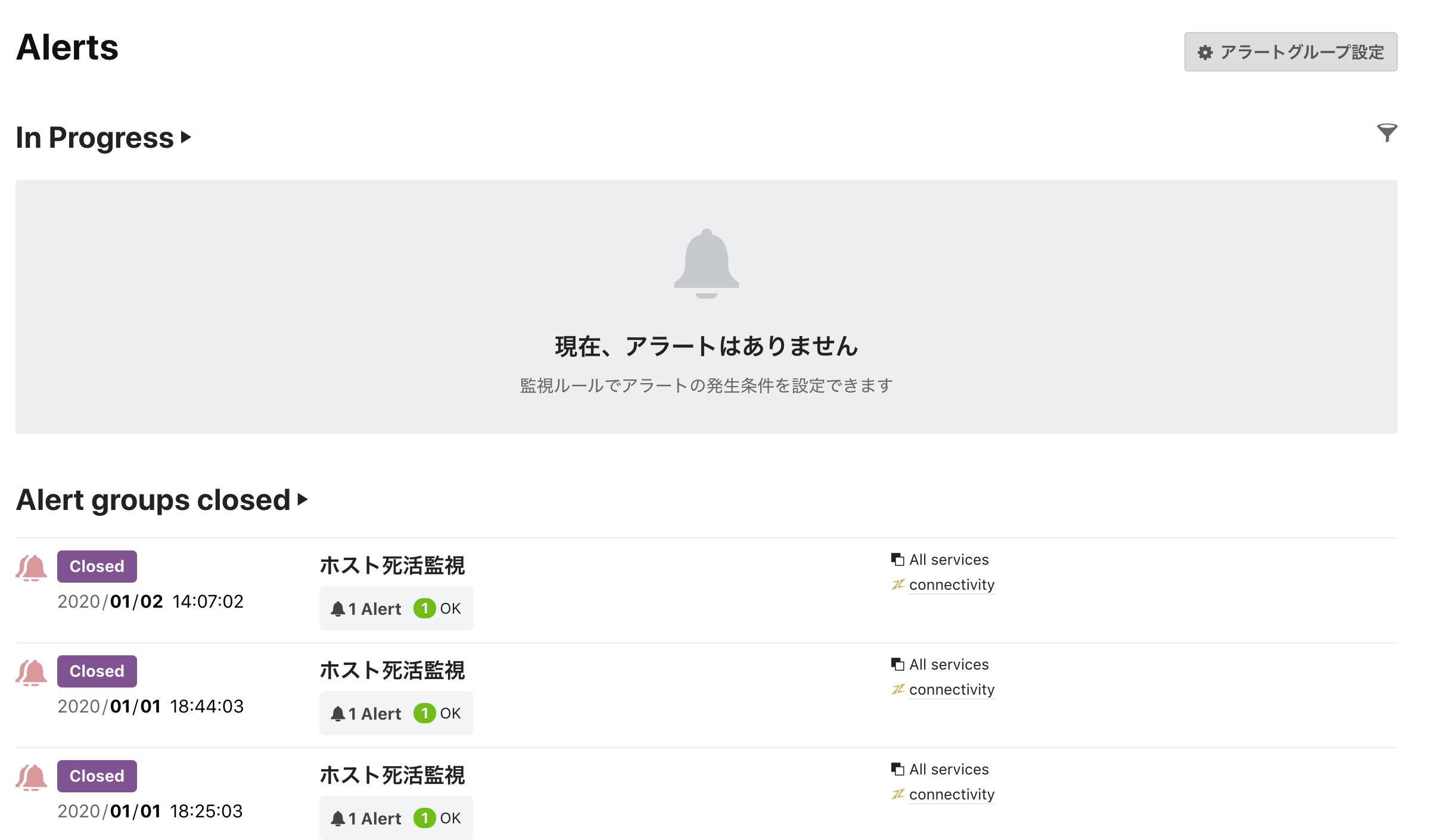 スクリーンショット 2020-01-02 18.21.36.png
