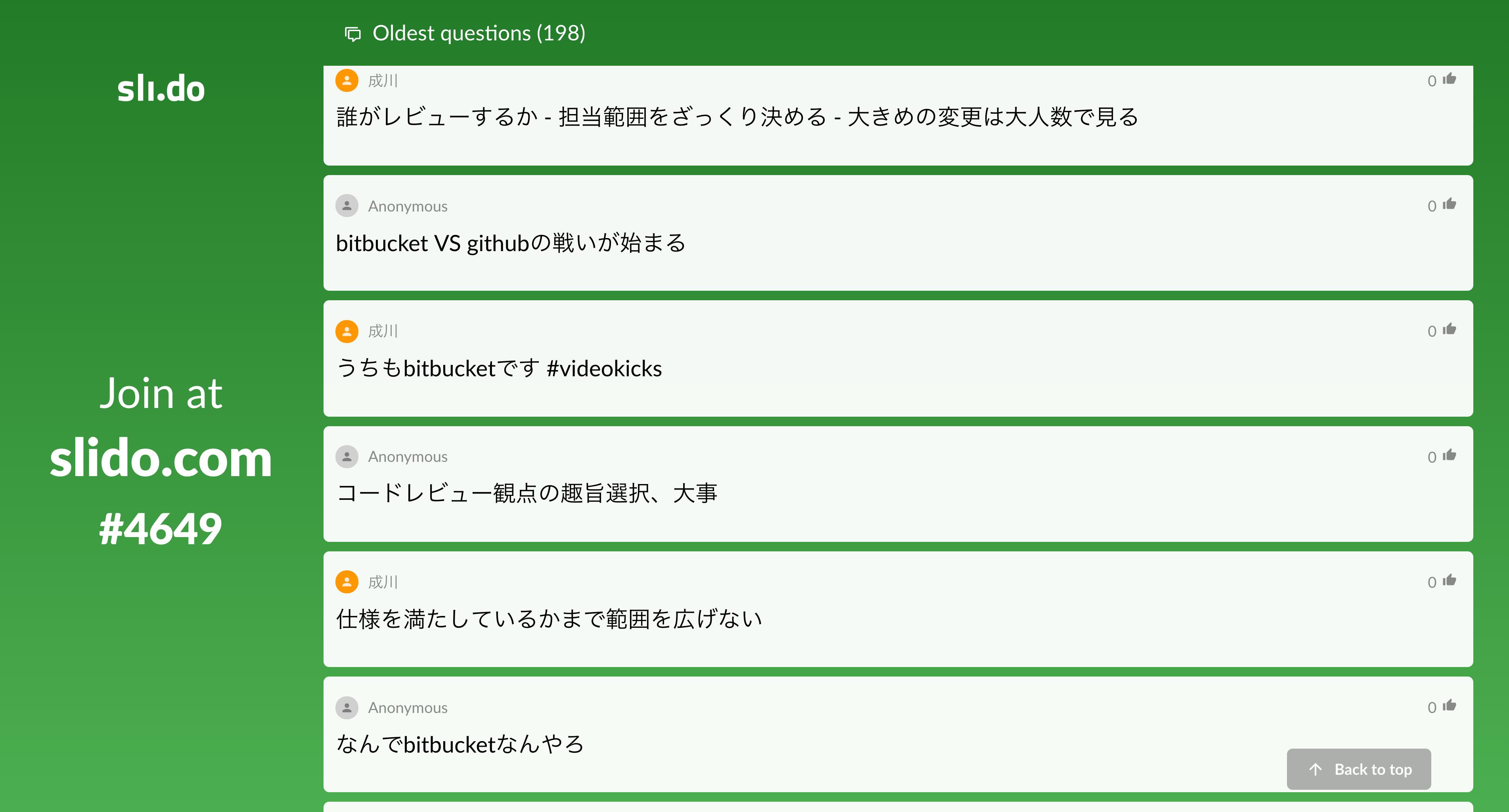 スクリーンショット 2019-06-21 12.32.56.png