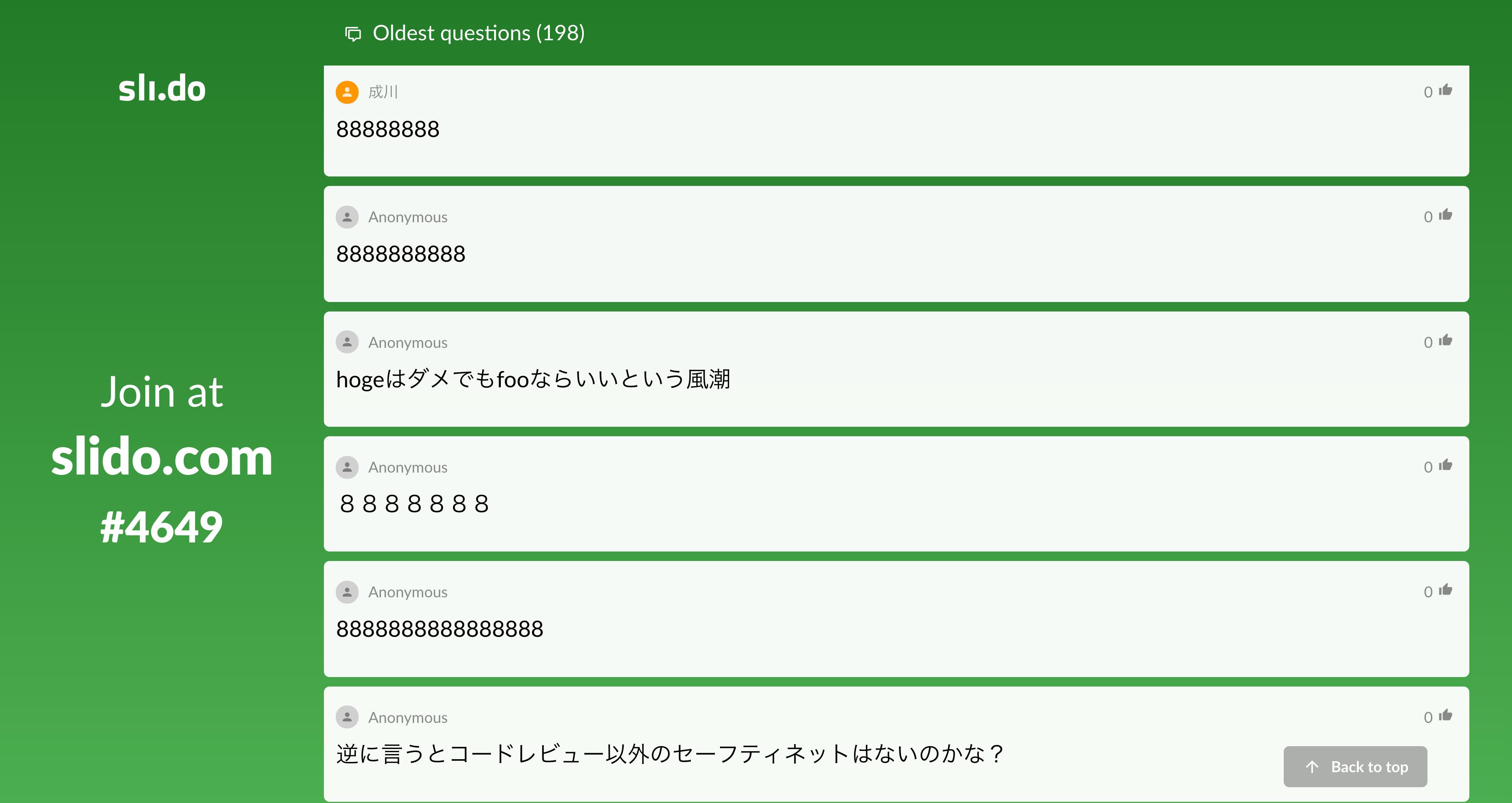 スクリーンショット 2019-06-21 12.33.41.png