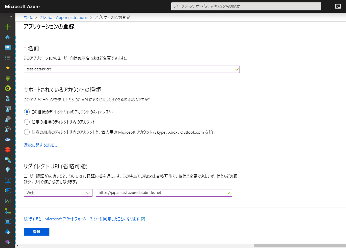 img03-0103.png