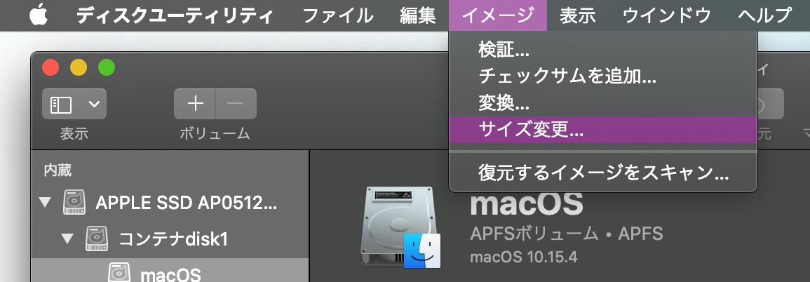 スクリーンショット 2020-05-03 16.08.17のコピー.png