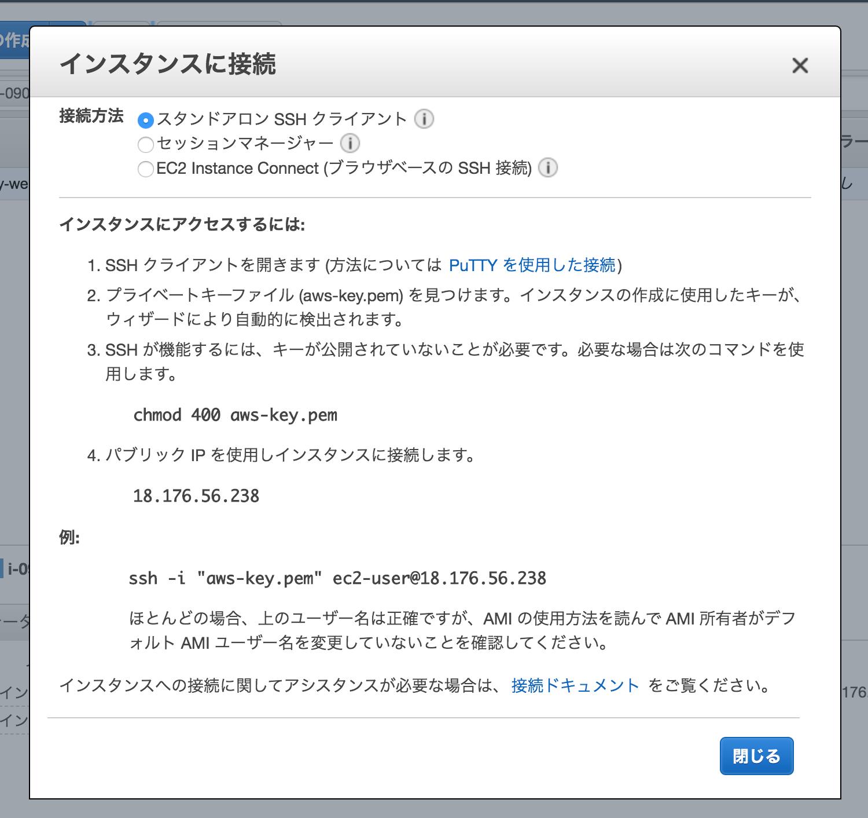 スクリーンショット 2020-03-23 21.40.49.png