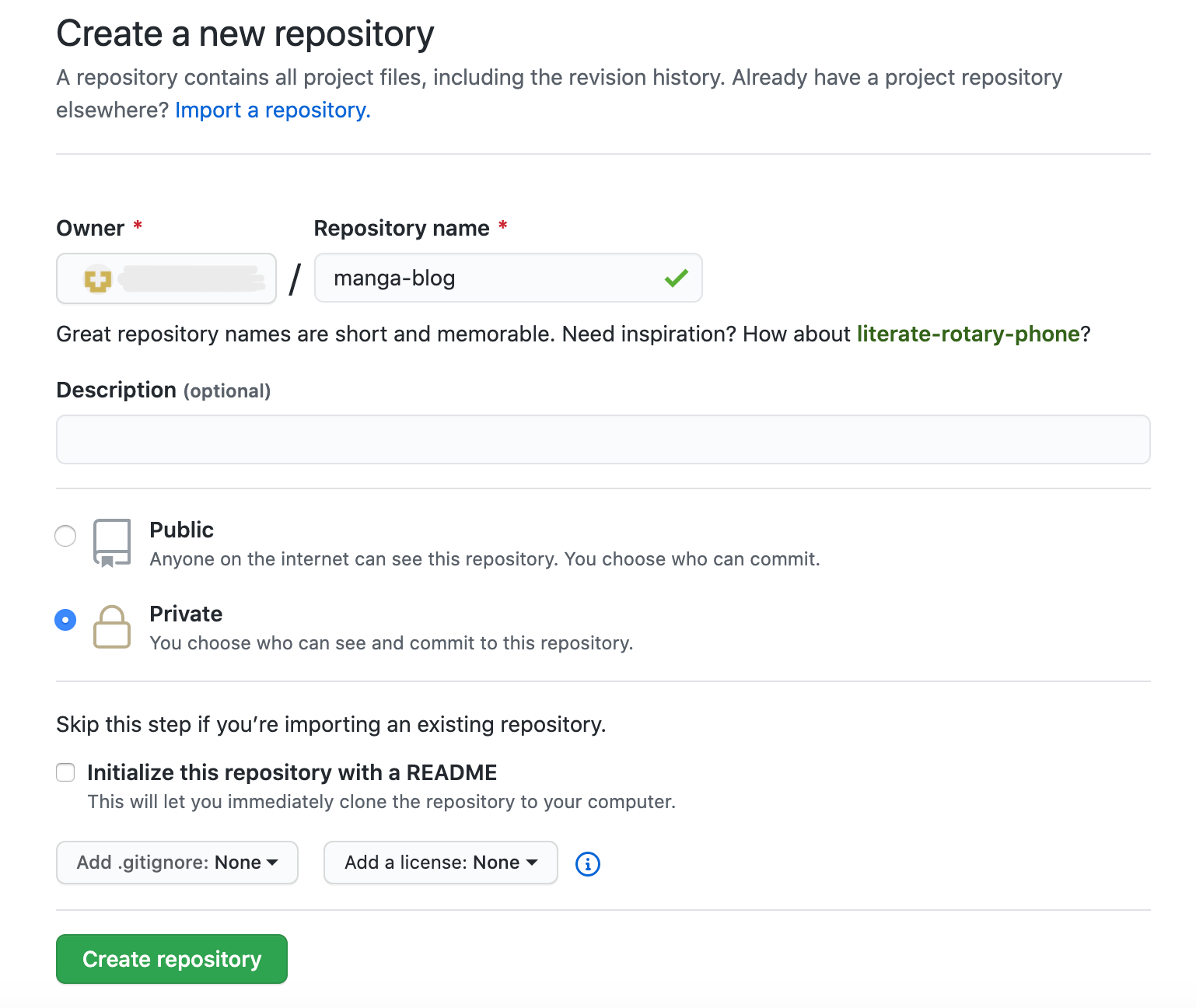 create_new_repo_edit.png
