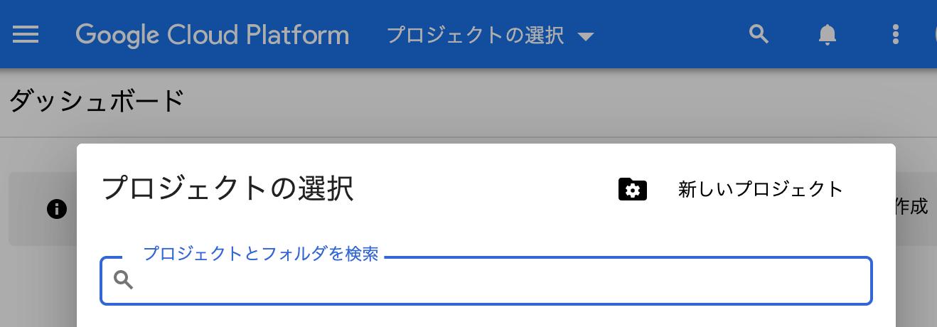 スクリーンショット 2020-02-13 20.36.32.png