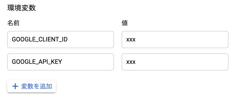 スクリーンショット 2020-02-13 21.39.03.png
