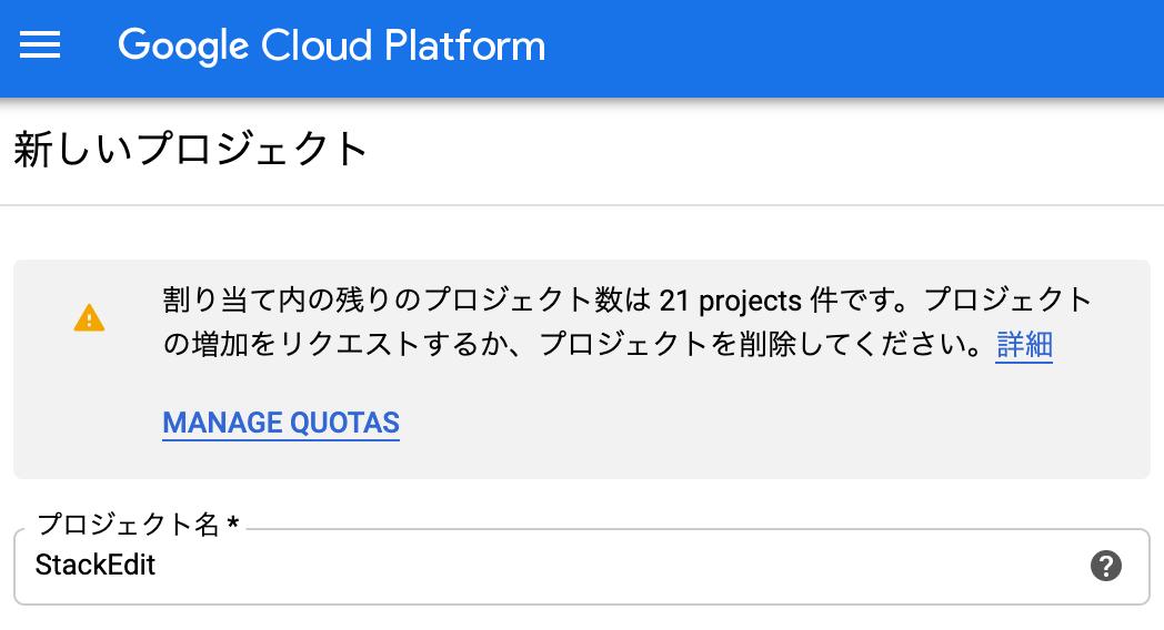 スクリーンショット 2020-02-13 20.35.01.png