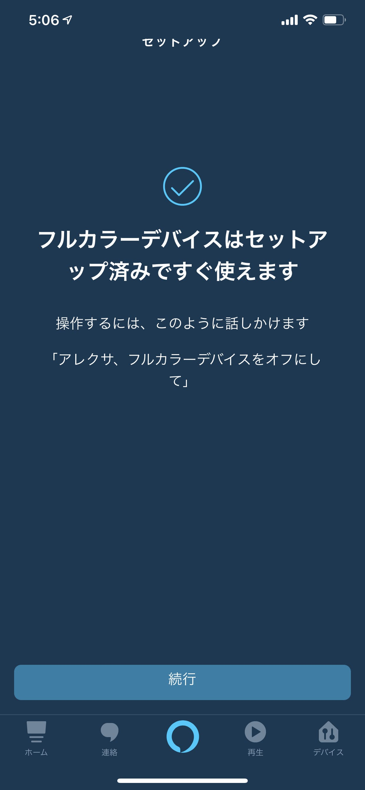IMG_2777.PNG