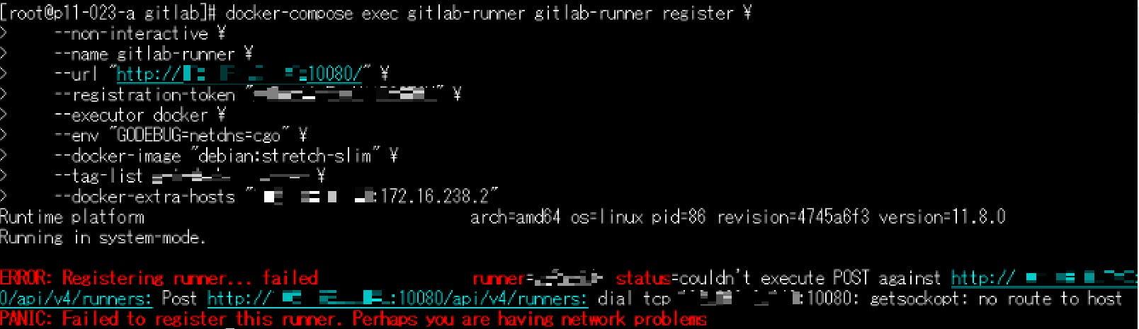 GitLab-CIでHerokuにデプロイするまでの奮闘記 - Qiita
