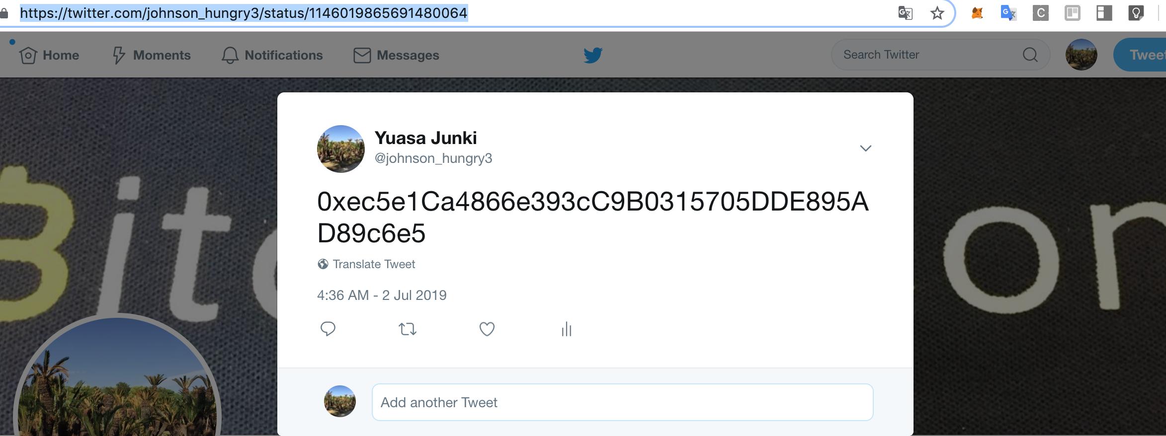 スクリーンショット 2019-07-02 20.37.04.png