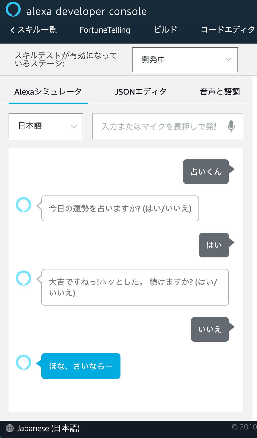 スクリーンショット 2019-09-09 21.08.01.png