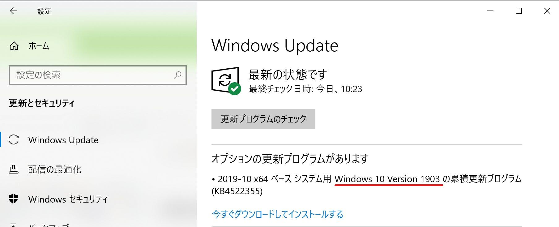 windows10-version.png