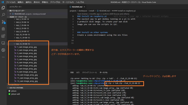 無題VSCode_fs_zip.png