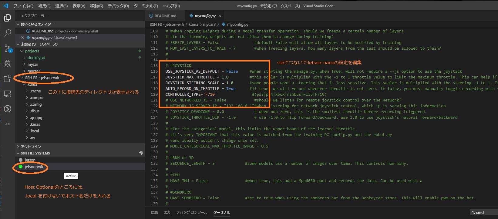 無題VSCode_fs.png