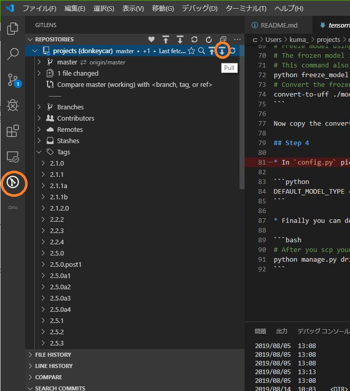 無題VSCode_git.png
