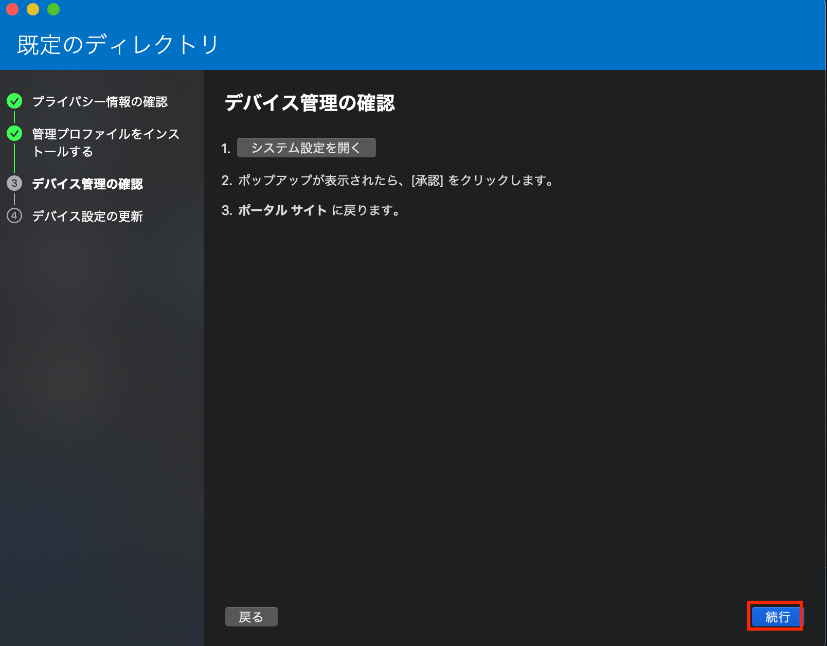 portal_site_10.png